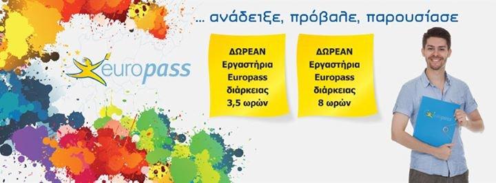 Εθνικό Κέντρο Europass Κύπρου cover