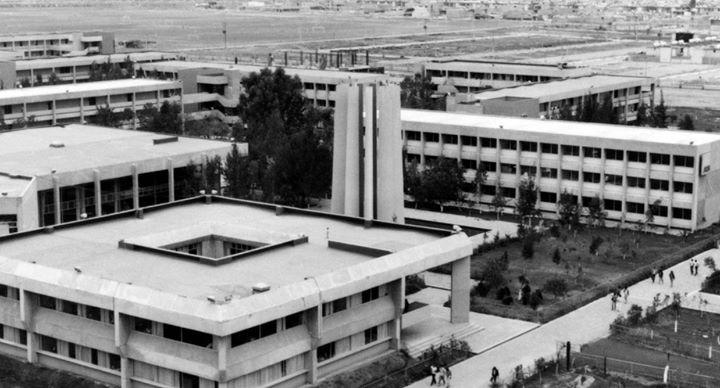 Facultad de Estudios Superiores - FES Aragón cover