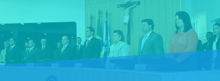 Câmara Municipal de Fortaleza cover