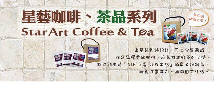 財團法人中華民國自閉症基金會(Foundation for Autistic Children and Adults in Taiwan,FACT) cover