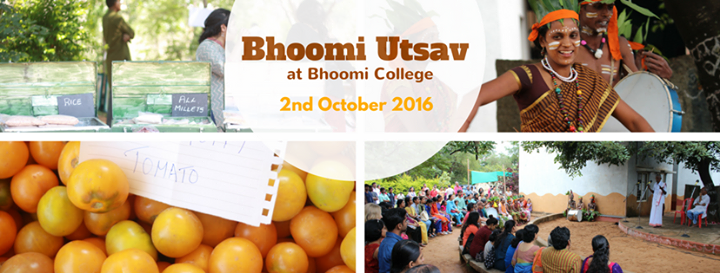 Bhoomi College cover