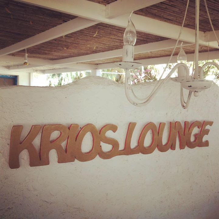 Krios lounge cover