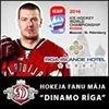 "Hokeja fanu māja ""Dinamo Rīga"""