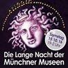 Die Lange Nacht der Münchner Museen
