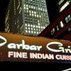 Darbar on 55 NYC