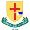 Donegal Golf Club, Murvagh