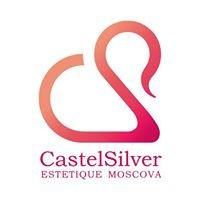 Castel Silver Estetique Moscova