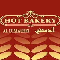 Hot bakery - damascene