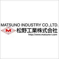 松野工業株式会社