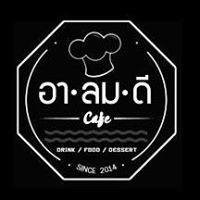 Arelomdee Cafe' อาลมดี คาเฟ่
