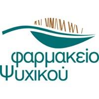 Φαρμακείο Ψυχικού, Βασιλόπουλος-Τρανούδη