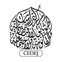 CEDEJ - Egypte