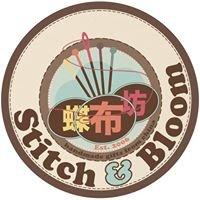 Stitch and Bloom