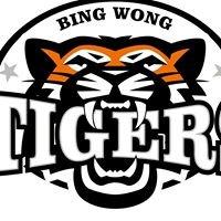 Bing Wong Elementary