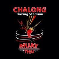 Chalong Boxing Stadium