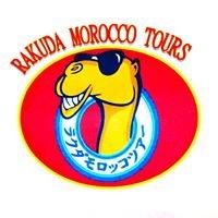 Rakuda Morocco Tours ラクダモロッコツアー