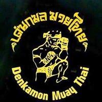 Denkamon Muay Thai