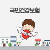 KOREA National Health Insurance Service