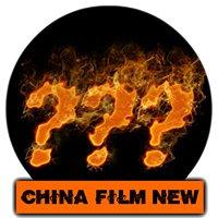 China Film New