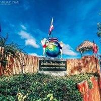 Chokchai Muay Thai Camp Phuket,Thailand