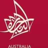 Australia Arab Chamber of Commerce & Industry (AACCI)