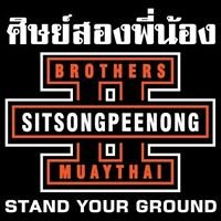 Sitsongpeenong Muaythai Camp
