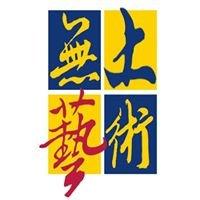 清海無上師無上藝術Supreme Master Ching Hai - Supreme Art