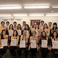 The New York Japanese-American Lions Club