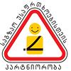 Safedrive - შეიკარი ღვედი შენი სიცოცხლისათვის !