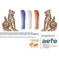 Lycée Français International de Rangoun - LFIR - French School of Yangon