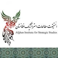 Afghan Institute for Strategic Studies-AISS