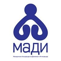 Macedonian Association of Development and Integration