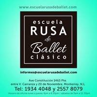 Escuela Rusa de Ballet Clásico de Monterrey
