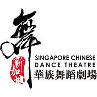 新加坡华族舞蹈剧场 Singapore Chinese Dance Theatre