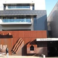 Asia Society (AustralAsia)
