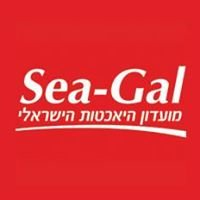 Sea Gal שיא-גל מועדון היאכטות הישראלי