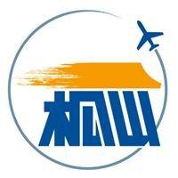 台北松山機場 Taipei Songshan Airport