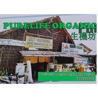 purelife organic
