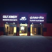Gulf Joinery Decor Factory