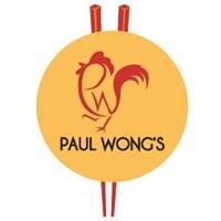 Paul Wong's Main Street