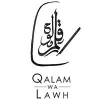 Qalam wa Lawh Center for Arabic Studies