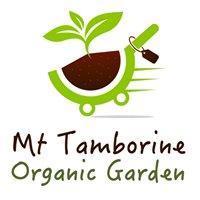 Mt Tamborine Organic Garden