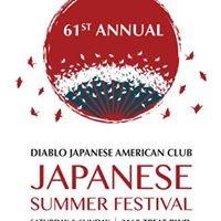 Diablo Japanese American Summer Festival