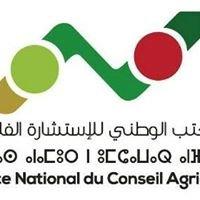 Direction Régionale du Conseil Agricole du Souss Massa