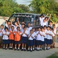 Bandekdee orphanage สถานสงเคราะห์เด็กกำพร้า บ้านเด็กดี