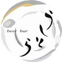 ビアバー うしとら壱号店 -Beer Bar Ushitora Ⅰ-