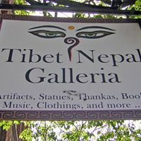 Tibet Nepal Galleria