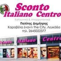 Sconto Italiano Centro