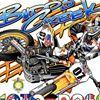 Budds Creek Motocross Park
