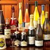 Chiltern Valley Winery & Brewery - Bed & Breakfast